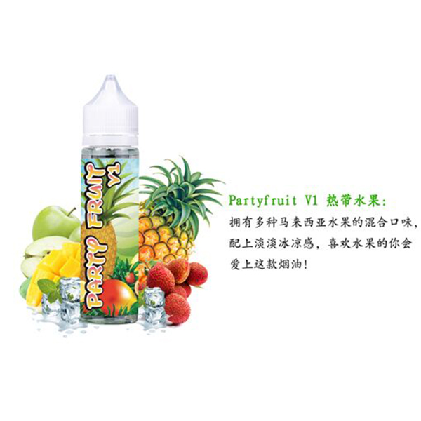 Tropical Fruit - 60ml